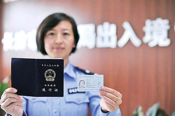 香港商务签证办理资料及费用