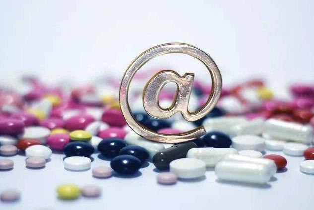 注册医疗药品公司需要先办理药品经营许可证吗