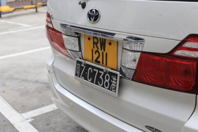 粤港车牌办理多少钱?