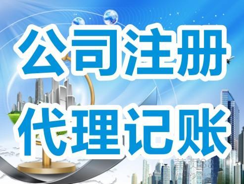 宁波注册资金对公司承担的税收影响.jpg